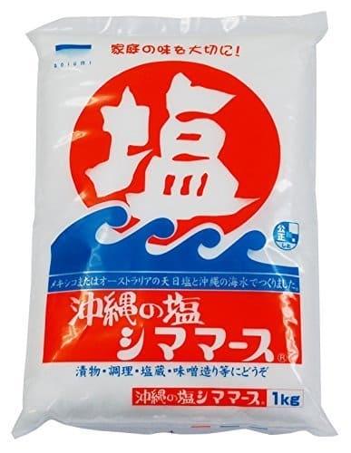 沖縄の塩-シママース