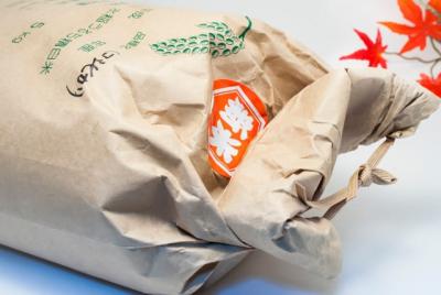 玄米の紙袋