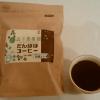 森下薬農園 たんぽぽコーヒー検証【安全性・産地・口コミ・コスパ】
